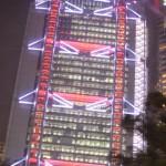 HSBC香港口座開設最新情報