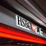 香港銀行口座開設情報